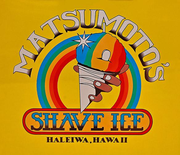 matsumoto-shave-ice