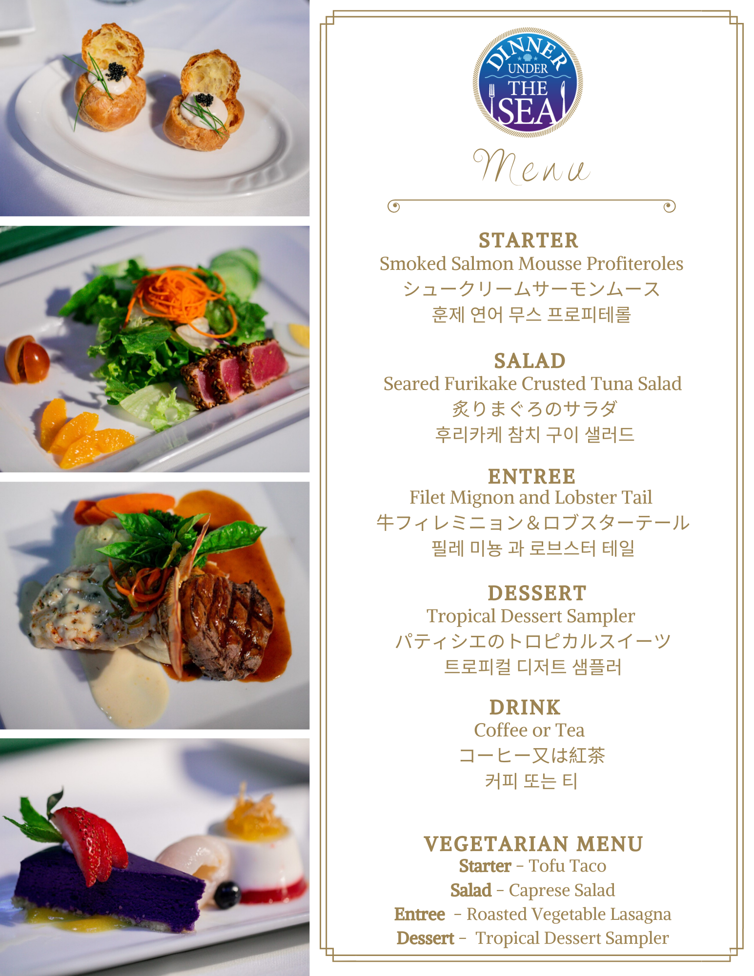 Click here to Adult Dinner Menu