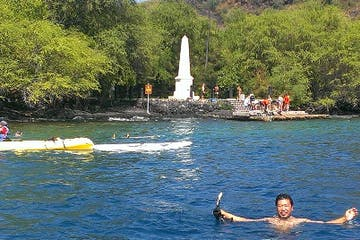 AFTERNOON Kealakekua Bay Snorkel & Coastal Adventure KOEX