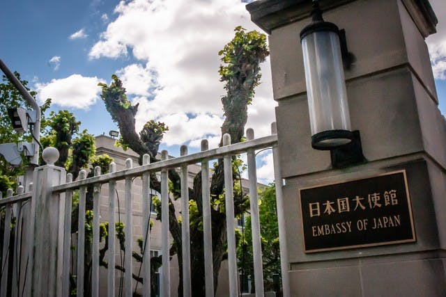 Embassy PassportDC2019
