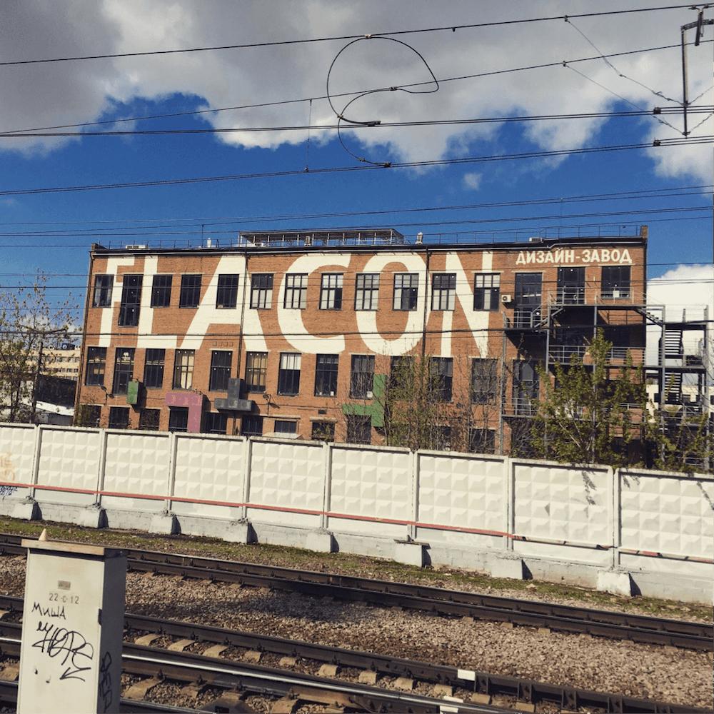 Flacon Moscow
