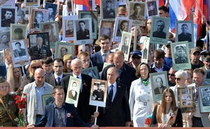 Immortal regiment