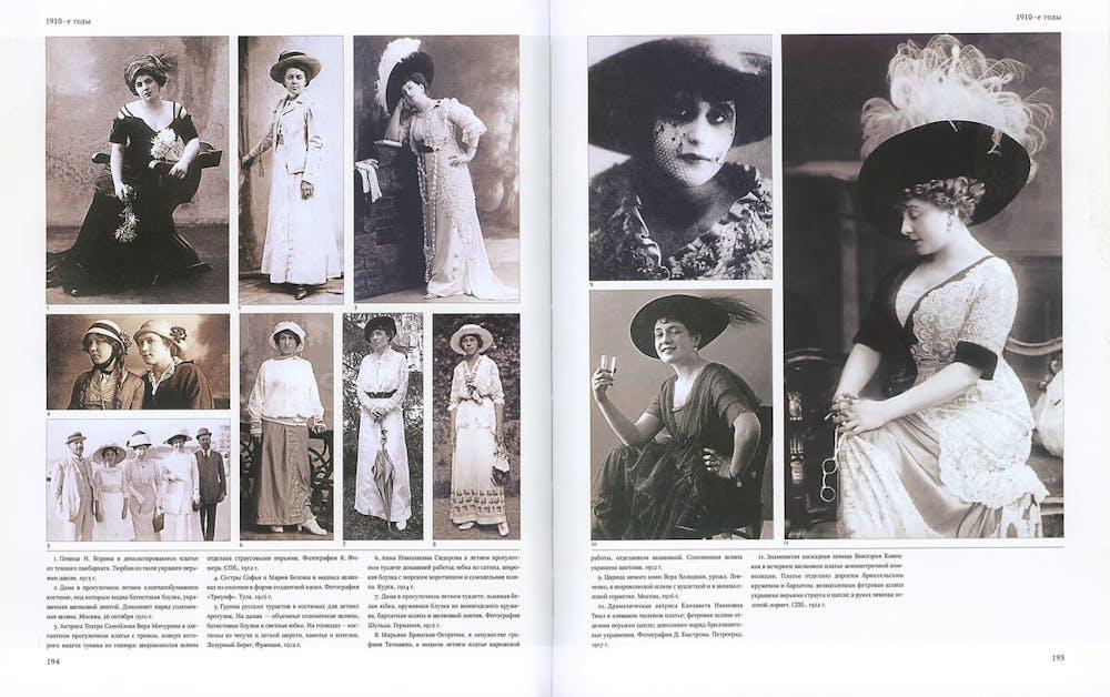 Russian 19th century fashion