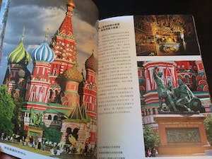 Books about Moscow