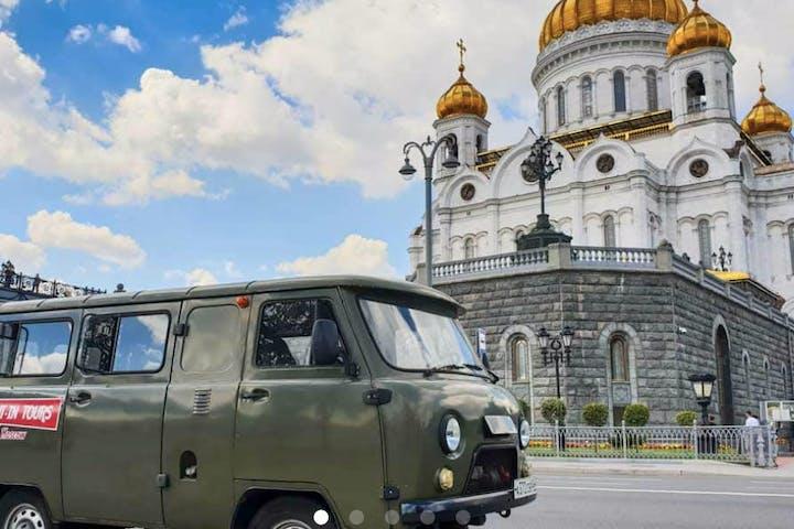 Soviet Van