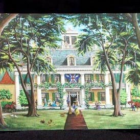 Houmas House Note Card with envelope