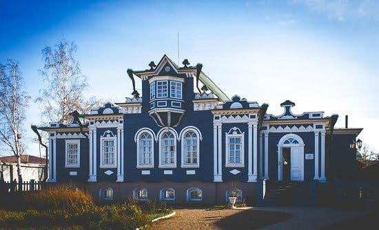 Museum of Decembrists