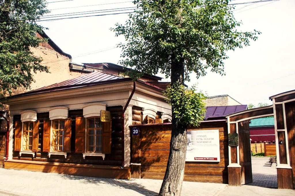 rasputin museum irkutsk
