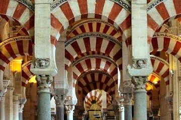arcos de estilo árabe