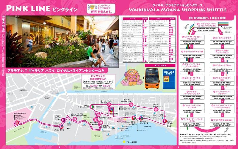 j_pink_map