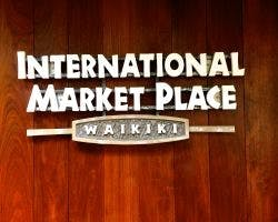international_marketplace_signage-e1499159000943