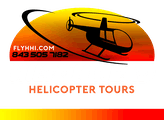 Hilton Head Helicopter