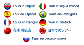 manhattan helicopter offers 9 languages