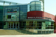 Japanese American national museum Los Angeles photo