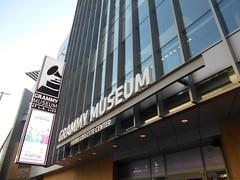 grammy museum photo