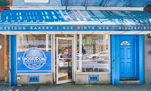 Storefront image of Poseidon Bakery in New York City