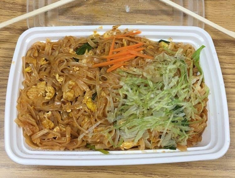 Thai Jasmine Chicken Pad Thai