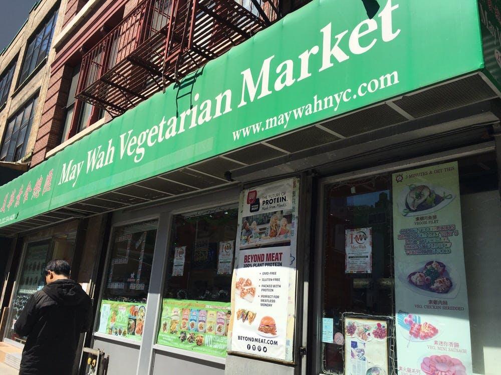 May-Wah Vegetarian Market