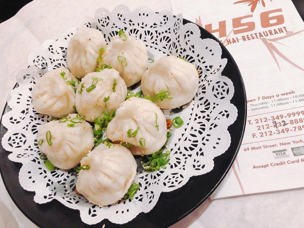 456 New Shanghai Pan Fried Buns