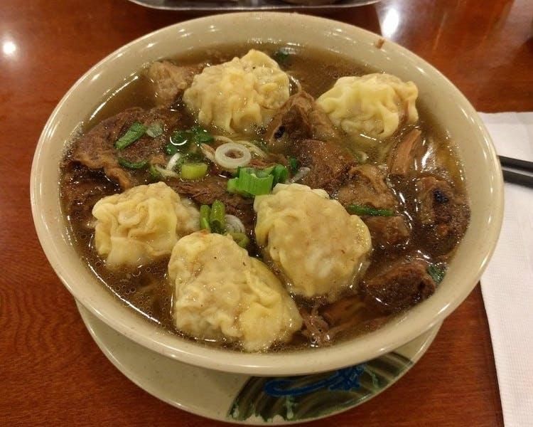 HK Wonton Garden Wonton Noodle Soup