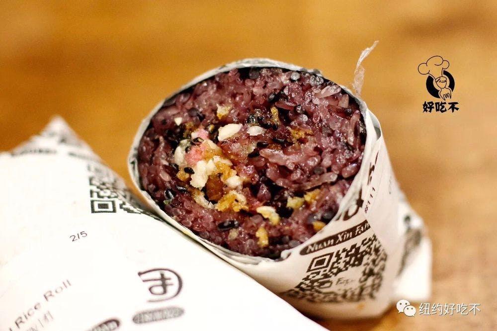 Nuan Xin Rice Roll Sweet Rice Roll