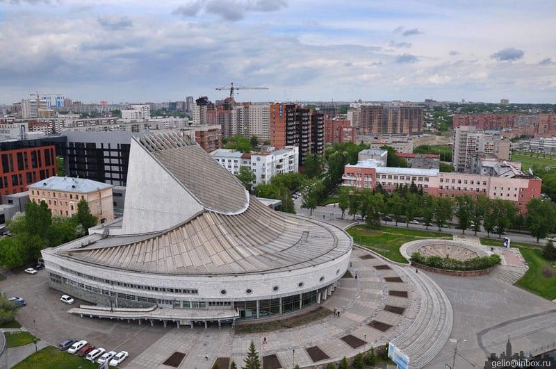 Novosibirsk Theatre Globus