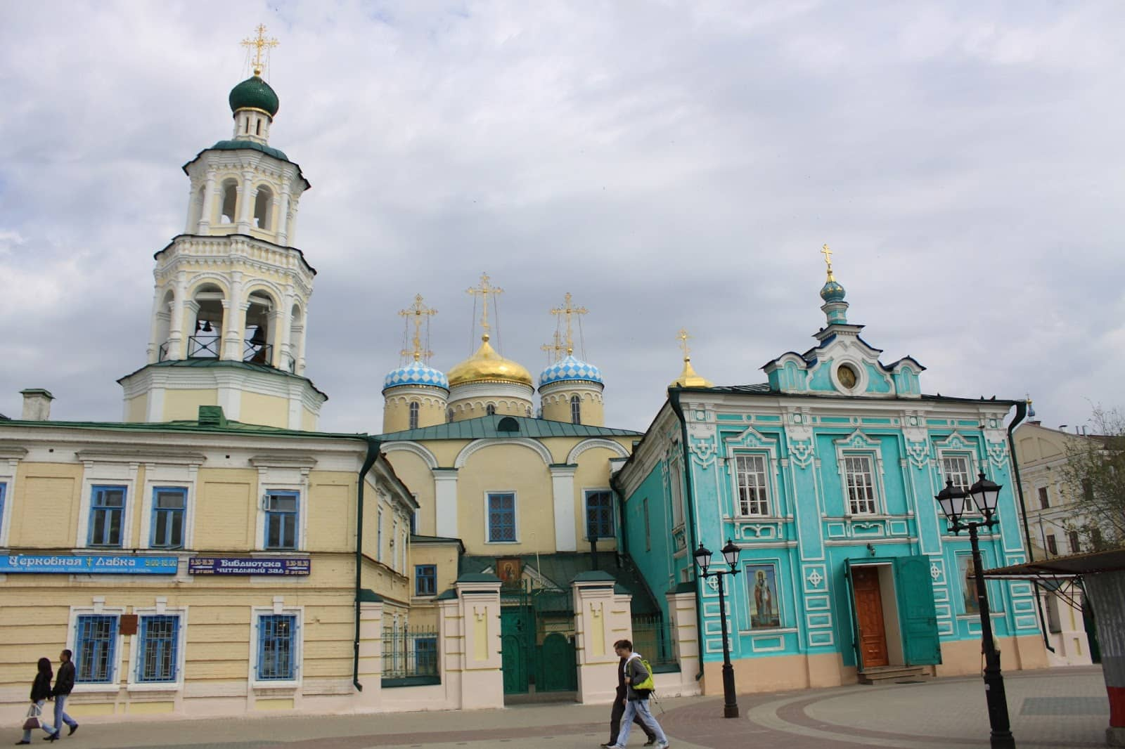 Church in Kazan
