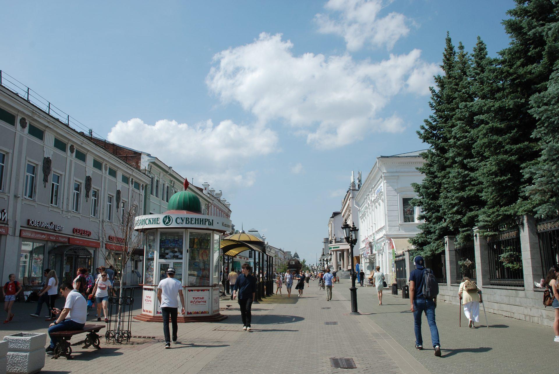 Baumana street Kazan