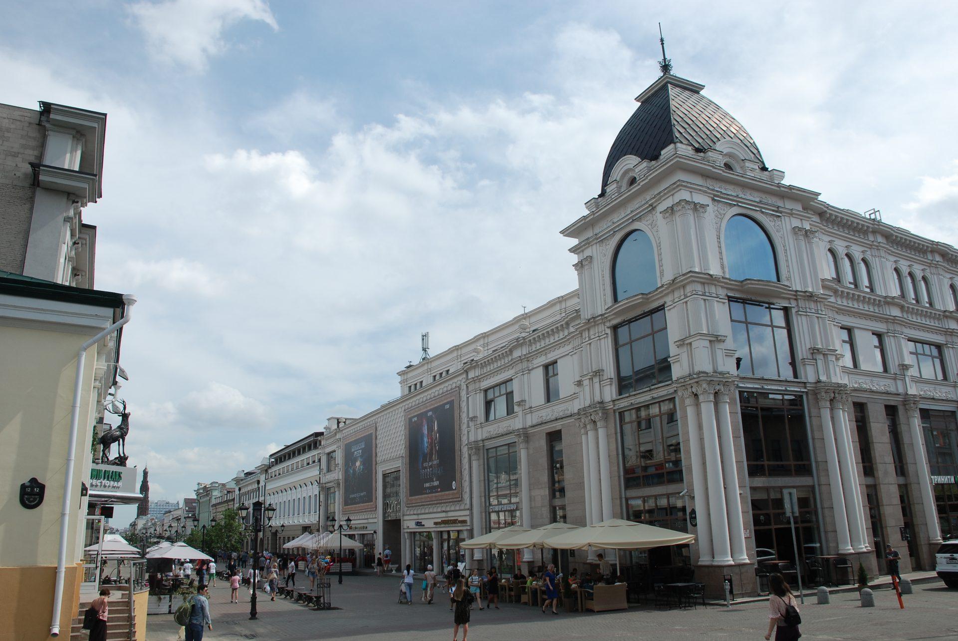 walking street Kazan