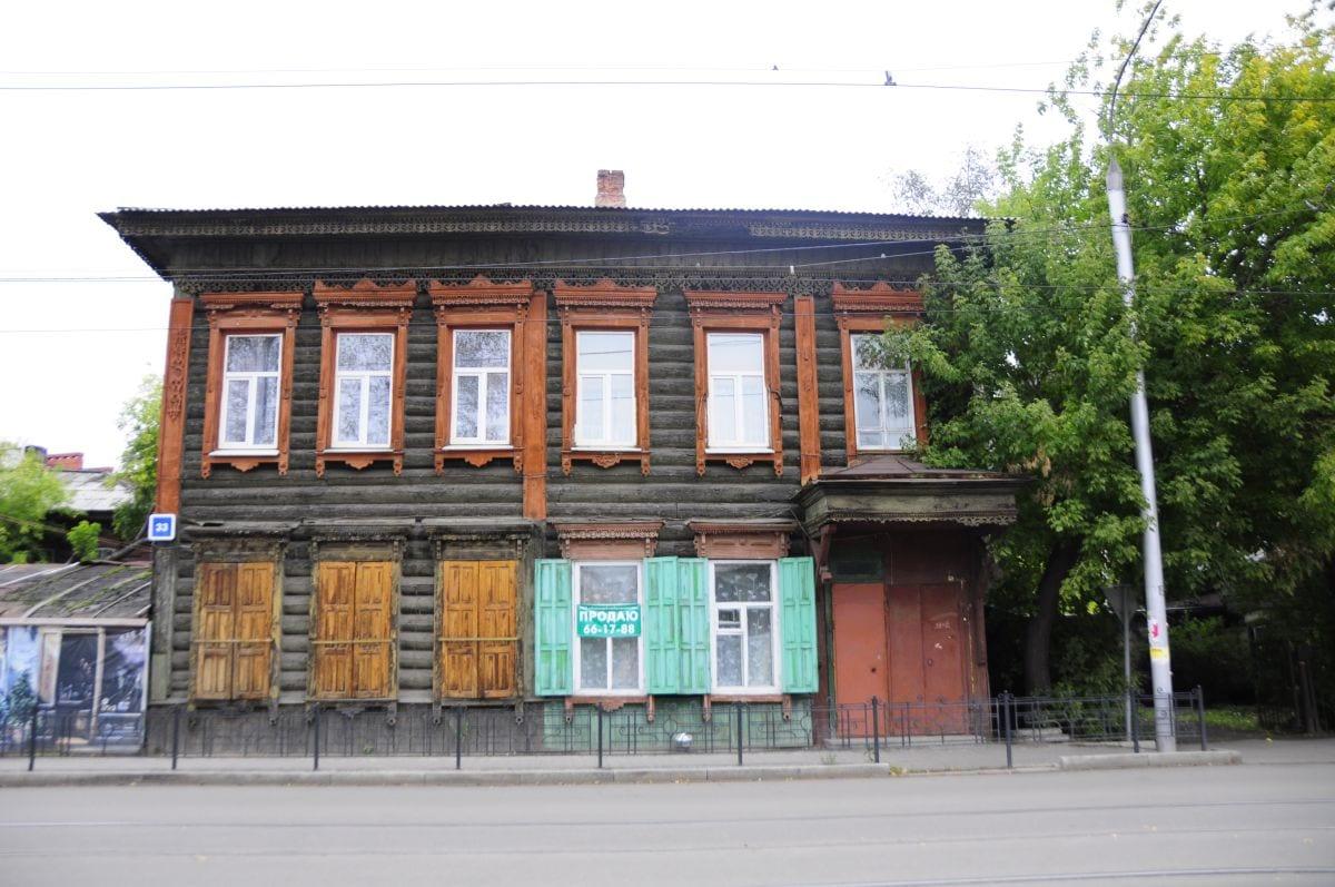 trans-siberian adventure houses