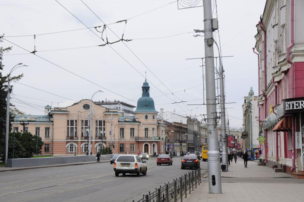 city-centre Irkutsk