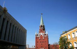 Kremlin Palace Russian Ballet