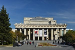 Novosibirsk ballet