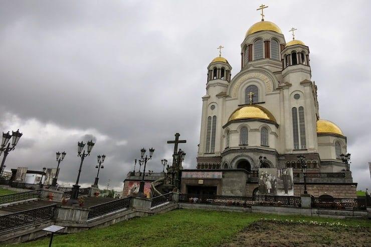 Ural church