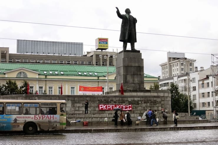 Ural city of Yekaterinburg
