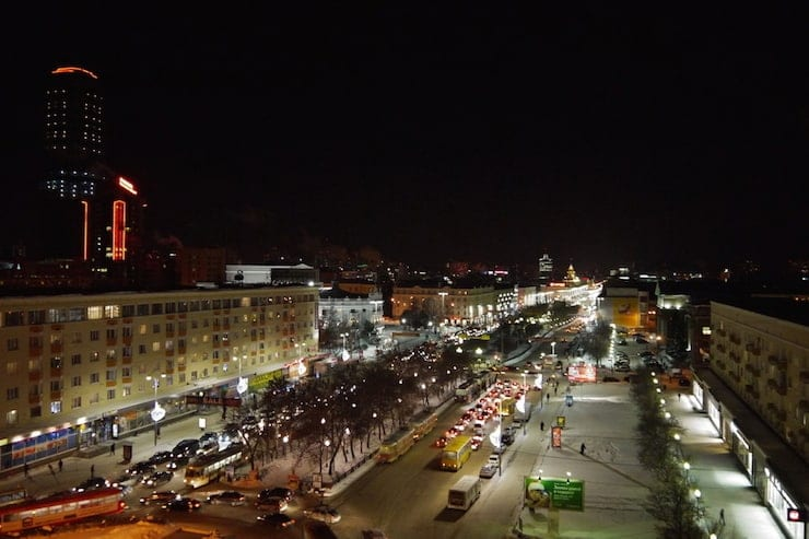 night city view Yekaterinburg