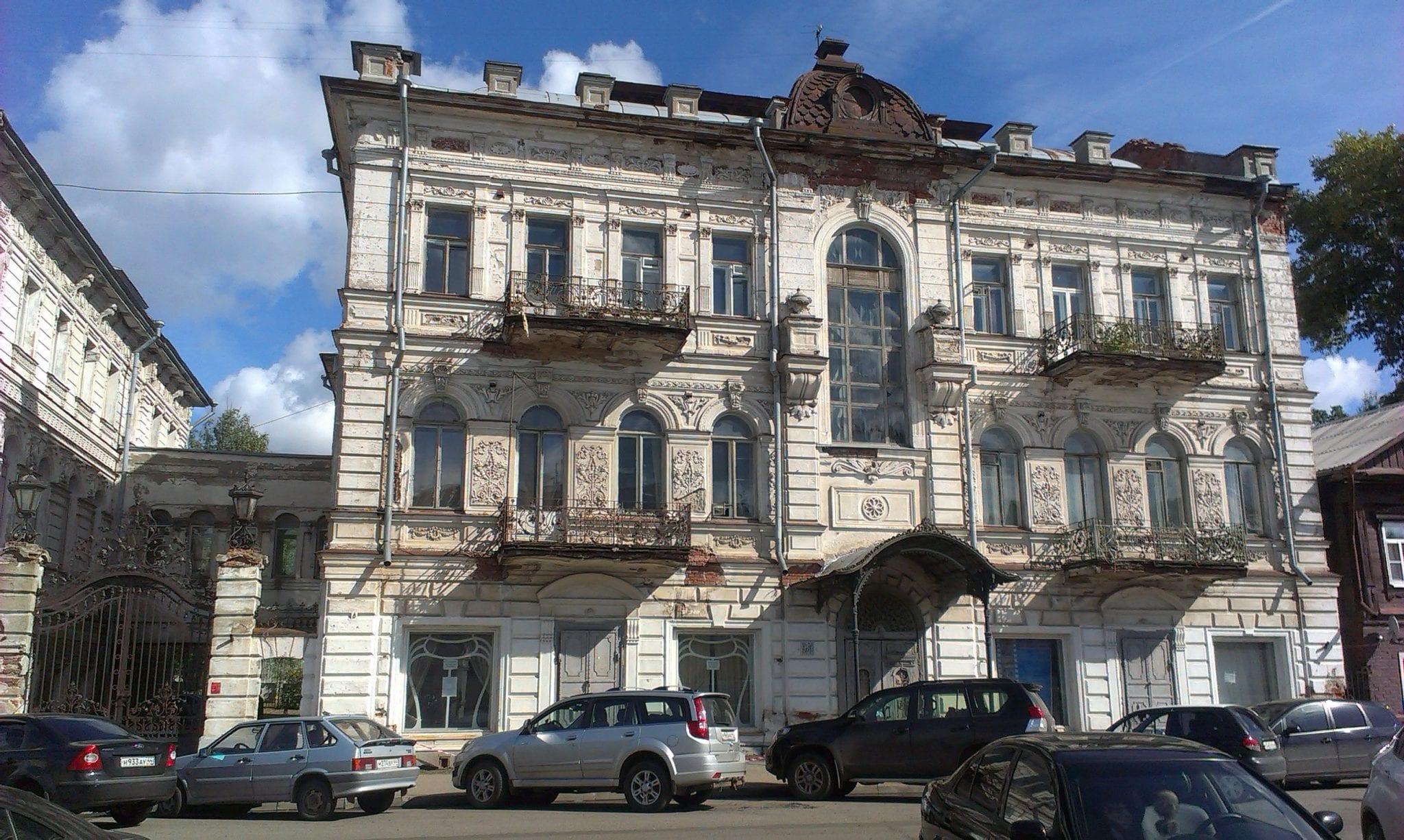 Kostroma building