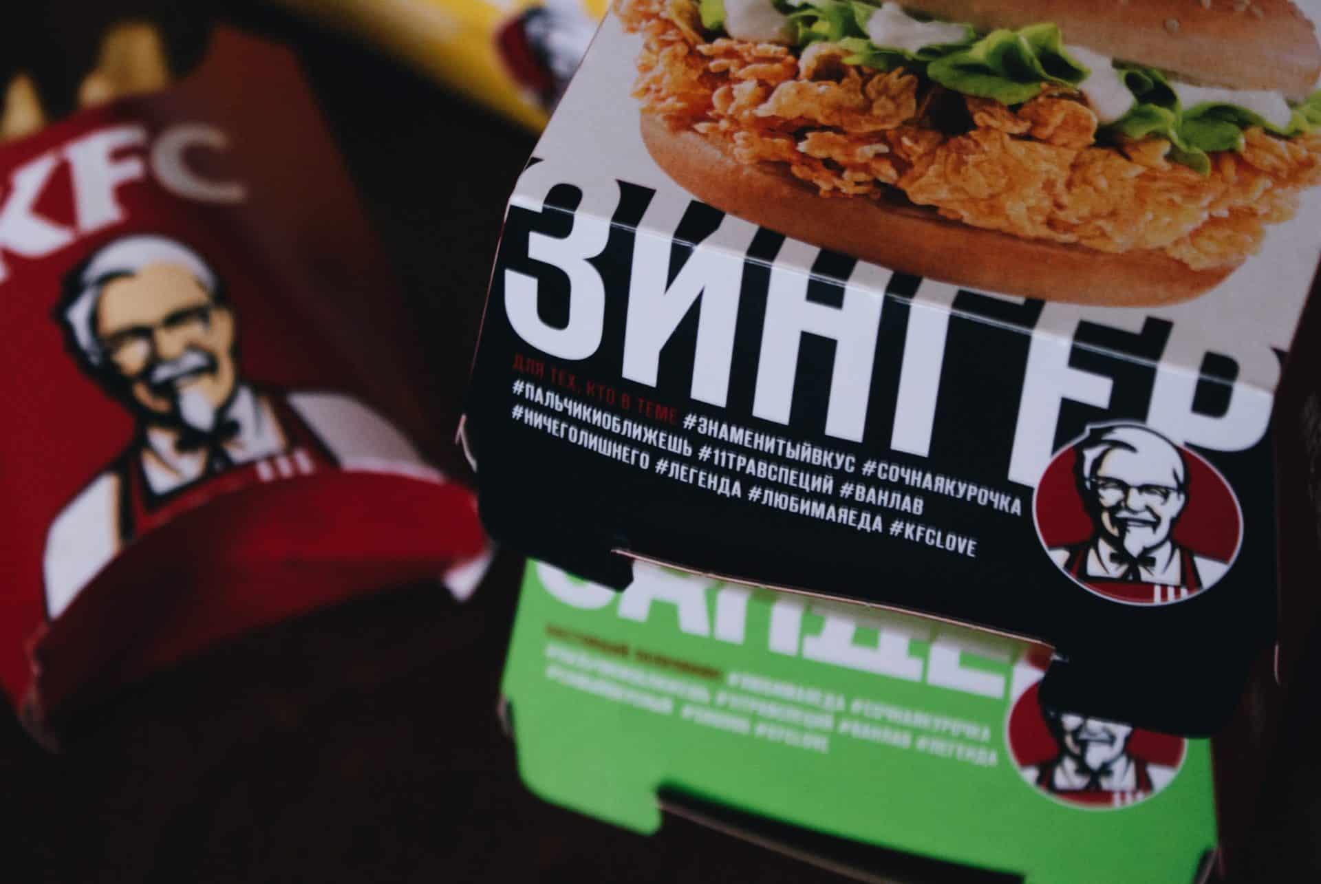 KFC Moscow