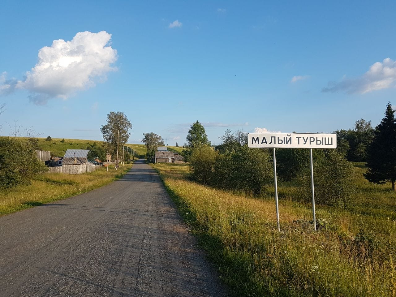 Typical Russian village