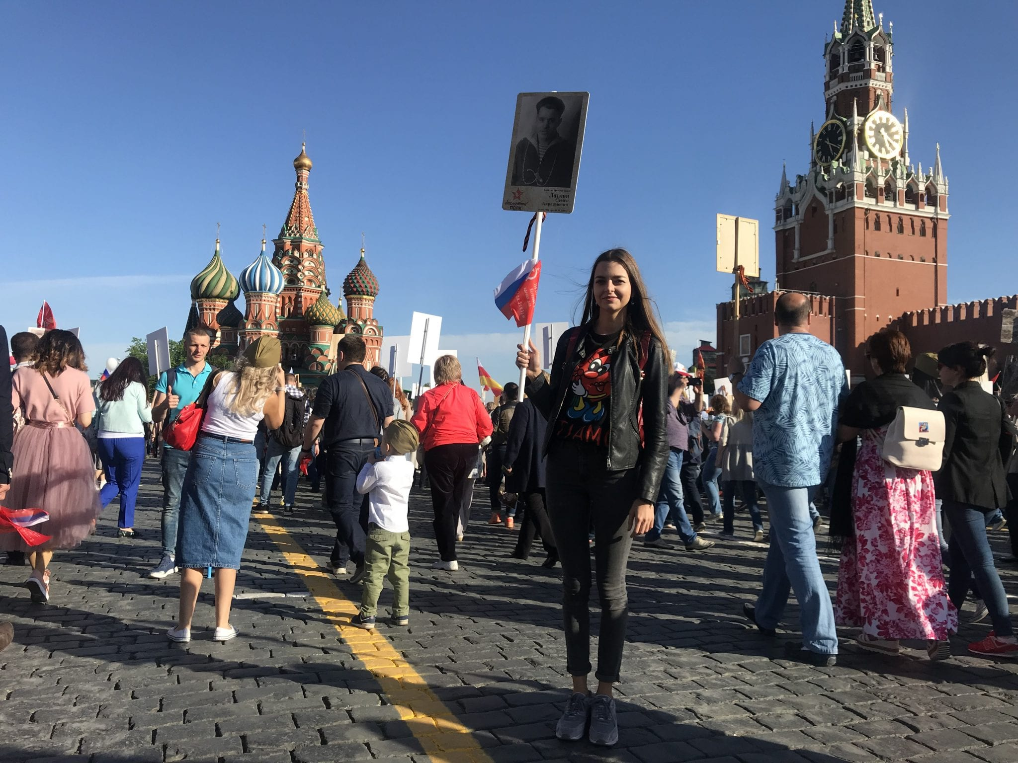 Immortal Regiment in Moscow 2018