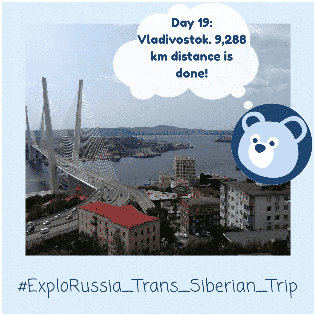 Vladivostok bridge