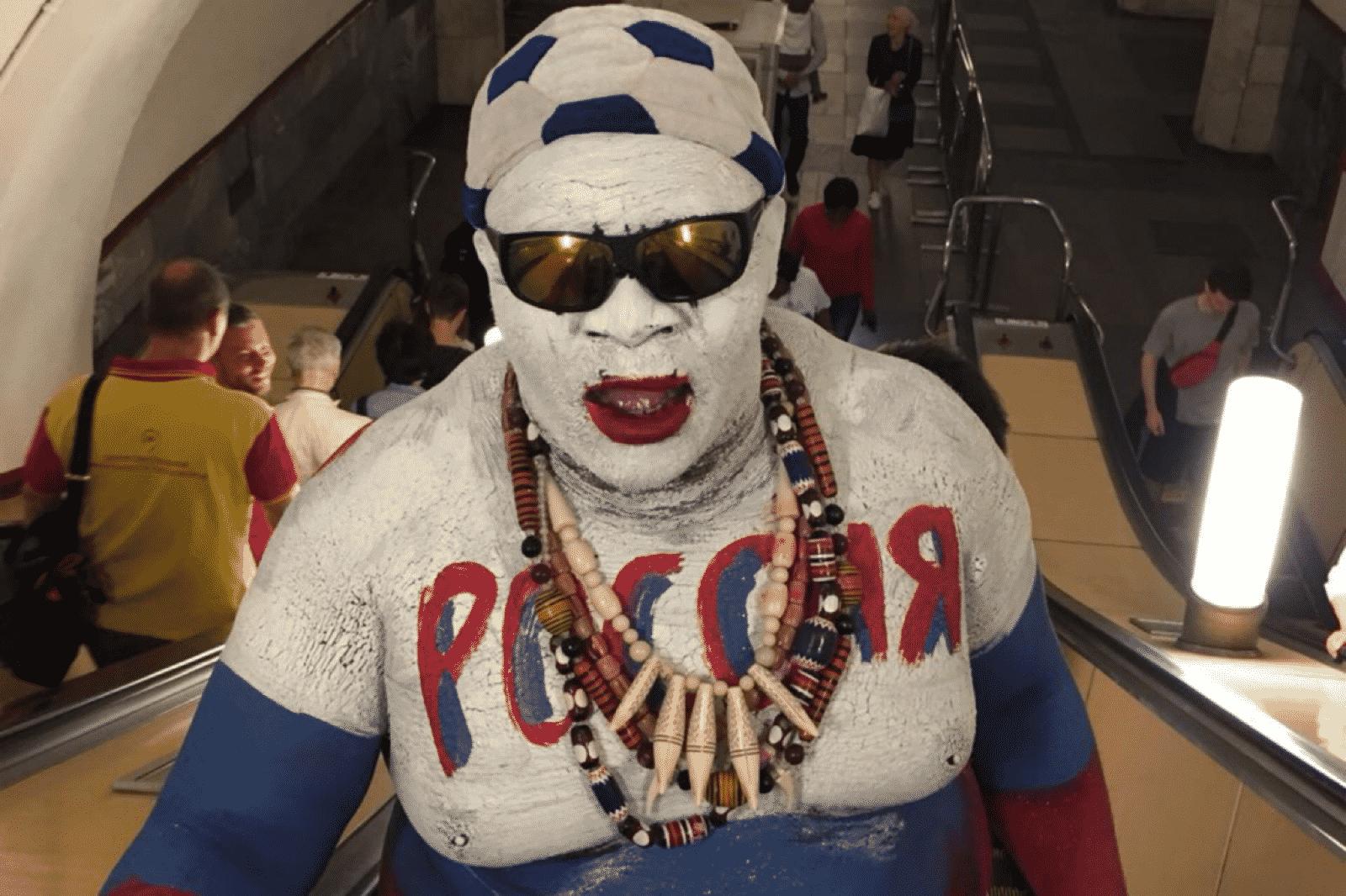 Russian FAN FIFA 2018