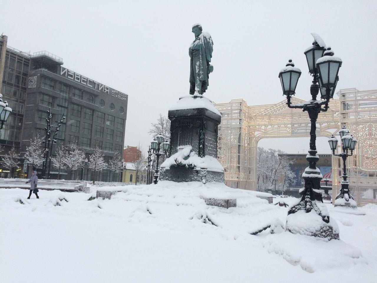 snowy Moscow in winter