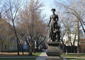 a statue in a park