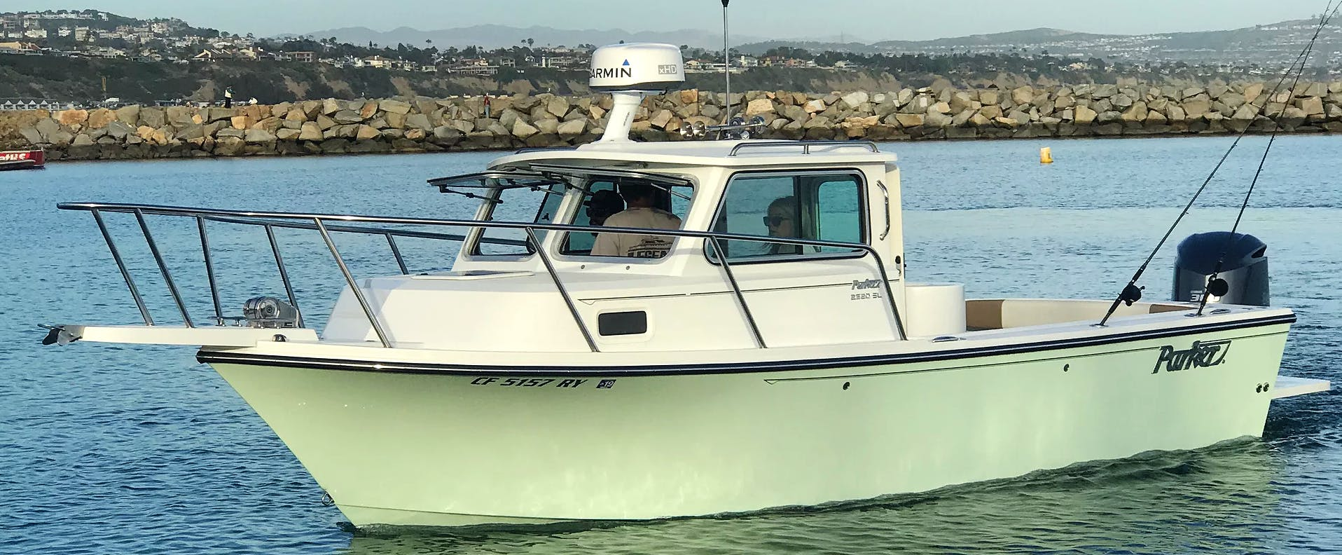 Image of the Boardroom II boat