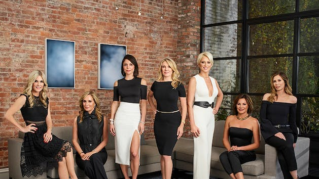 The real housewives of new york city tour on location tours spend the day visiting some of the most famous and infamous locations youve enjoyed watching on the real housewives of new york city m4hsunfo
